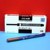 GUNDAM MARKER LINER TYPE BROWN