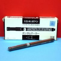 GUNDAM MARKER GRAY (BRUSH TYPE)