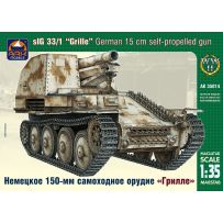ARK MODELS AK 35014 GRILLE SD.KFZ. 138/1 GERMAN 15 CM SELF-PROPELLED GUN