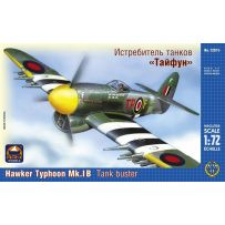 "ARK MODELS 72015 HAWKER ""TYPHOON"" MK.IB BRITISH TANK BUSTER 1/72"