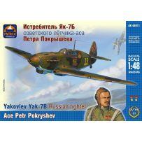 ARK MODELS 48011 YAKOVLEV YAK-7B RUSSIAN FIGHTER. ACE PETR POKRYSHEV 1/48