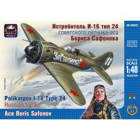 ARK MODELS 48033 POLIKARPOV I-16 TYPE 24 RUSSIAN FIGHTER. ACE BORIS SAFONOV 1/48