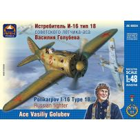 ARK MODELS 48034 POLIKARPOV I-16 TYPE 18 RUSSIAN FIGHTER. ACE VASILIY GOLUBEV 1/48