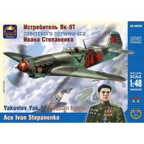 ARK MODELS 48039 YAKOVLEV YAK-9T RUSSIAN FIGHTER. ACE IVAN STEPANENKO 1/48
