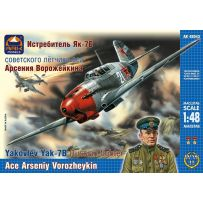 ARK MODELS 48043 YAKOVLEV YAK-7B RUSSIAN FIGHTER. ACE ARSENIY VOROZHEYKIN 1/48