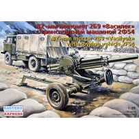 "EASTERN EXPRESS 35136 ""VASILYOK"" 2B9 RUSSIAN 82 MM MORTAR WITH 2F54 TOWING VEHICLE 1/35"