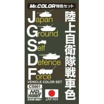 GUNZE CS661 SET 3 COLORS TANKS FOR J.G.S.D.F.