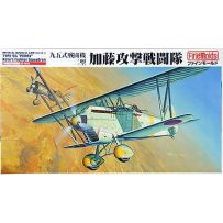 FINE MOLDS FB14 IJA TYPE95 KI 10 11 PERRY KATO'S FIGHLER SQUADRON 1/48