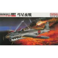 FINE MOLDS FB5 IJN D4Y2-S JUDY NIGHT FIGHTER 1/48