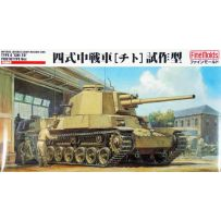 FINE MOLDS FM32 IJA MEDIUM TANK TYPE4 CHI-TD PROTOTYPE VERSION 1/35