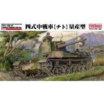 FINE MOLDS FM33 IJA MEDIUM TANK TYPE4 CHI-TO PLANNED PRODUCLION VERSION 1/35
