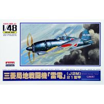 ARII 304068 NO.6 RAIDEN (FIGHTER JACK) 1:48