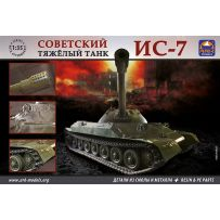 ARK MODELS 35011 IS-7 RUSSIAN HEAVY TANK (THE KIT INCLUDES RESIN & PE PARTS) 1/35