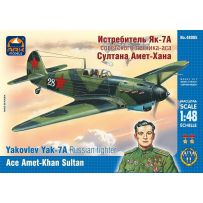 ARK MODELS 48005 YAKOVLEV YAK-7A RUSSIAN FIGHTER. ACE AMEL-KHAN SULTAN 1/48