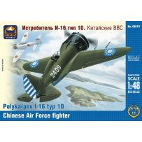 ARK MODELS 48019 POLIKARPOV 1-16 TYPE 10 THE CHINESE AIR FORCE FIGHTER 1/48