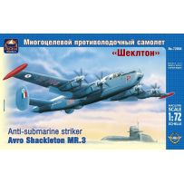 ARK MODELS 72004 AVRO SHACKLETON MR.3 BRITISH ANTI-SUBMARINE STRIKER 1/72