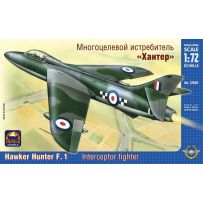 ARK MODELS 72026 HAWKER HUNTER F.MK.I BRITISH FIGHTER BOMBER 1/72