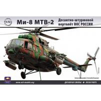 ARK MODELS 72037 MIL MI-8 MTV-2 RUSSIAN AEROSPACE FORCES AIRBORNE ASSAULT HELICOPTER (THE KIT INCLUDES RESIN PARTS) 1/72