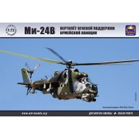 ARK MODELS 72038 MIL MI-24V RUSSIAN AEROSPACE FORCES ATTACK HELICOPTER (THE KIT INCLUDES RESIN PARTS) 1/72