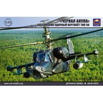ARK MODELS 72040 KAMOV KA-50 -BLACK SHARK RUSSIAN ATTACK HELICOPTER (THE KIT INCLUDES RESIN PARTS) 1/72
