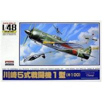 ARII 304051 KAWASAKI ZERO FIGHTER TONY 1:48