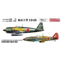 IJN CARRIER FIGHTER A7M-2 SAM & IJA KAWASAKI TYPE3 KI-61-II 1/72