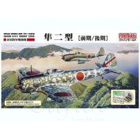 IJA TYPE 1 FIGHTER OSCAR KI-43II EARLY/LATE 1/48