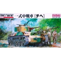 IJA TYPE1 MEDIUM TANK CHI-HE 1/35