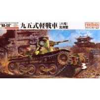IJA TYPE95 LIGHT TANK HA-GO MANCHURIA 1/35