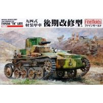 IJA TYPE94 LIGHT ARMORED CAR TK LATE 1/35