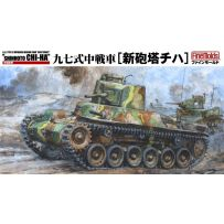 IJA TYPE97 IMPROVED MEDIUM TANK NEW TURRET SHINHOTO CHI-HA 1/35