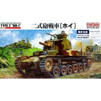 IJA TANK DESTROYER TYPE2 HO-I 1/35