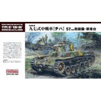 IJA MEDIUM TANK TYPE97 CHI-HA IMPROVED HULL WITH 57MM CANNON TURRET 1/35