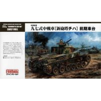 IJA MEDIUM TANK TYPE97 IMPROVED SHINHOTO CHI-HA EARLY HULL 1/35