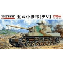 IJA MEDIUM TANK TYPE5 CHI-RI 1/35