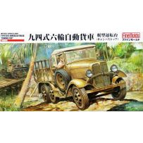 IJA TYPE94 6 WHEELED TRACK CANVAS TOP 1/35