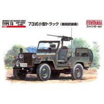 JGSDF TYPE 73 LIGHT TRUCK W/MG 1/35