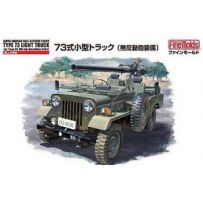 JGSDF TYPE 73 LIGHT TRUCK W/RECOILLESS RIFLE 1/35