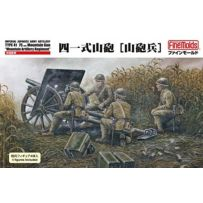 IJA TYPE 41 75 MM MOUNTAIN GUN REGIMENT 1/35