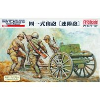 IJA TYPE 41 76 MM MOUNTAIN GUN INFANTRY REGIMENT 1/35