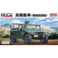 JGSDF HIGH MOBILITY VEHICLE W/ MG & 2 FIGURES 1/35