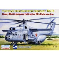 MIL MI--6 LATE VERSION THE RUSSIAN AIR FORCE 1/144