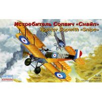 SOPWITH 7F.1 SNIPE BRITISH FIGHTER 1/72