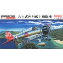 FINE MOLDS FB19 IJN EXPERIMENTAL INTERCEPTOR J8M1 (SHUSUI) 1/48