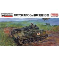 FINE MOLDS FM42 JGSDF HIGH MOBILITY VEHICLE W/ CANVAS TOP 1/35