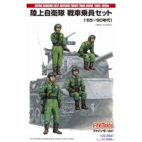 FINE MOLDS FM11 IJA TYPE3 MEDIUM TANK CHI-NU 1/35