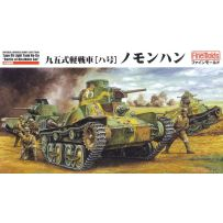 FINE MOLDS FM17 IJA TYPE94 LIGHT ARMORED CAR TK 1/35