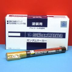 Gundam Marker Gold