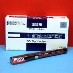 Gundam Marker Red
