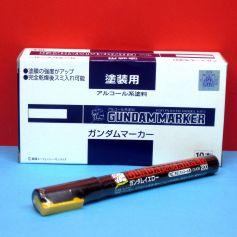 Gundam Marker Yellow